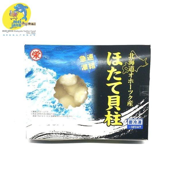 Hokkaido Frozen Scallop